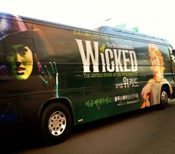 Wicked Bus