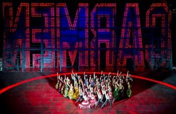The ensemble of Carmen